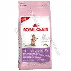 royalcanin-katzenfutter-kitten-sterilised_720x600-copy