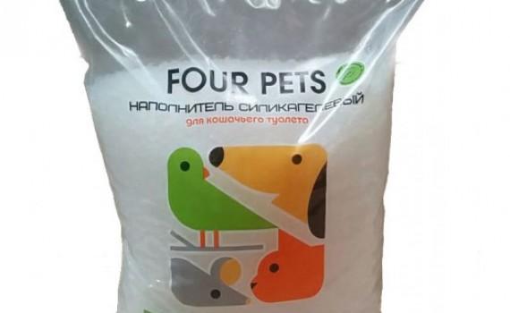 FOUR PETS, силикагелевый наполнитель