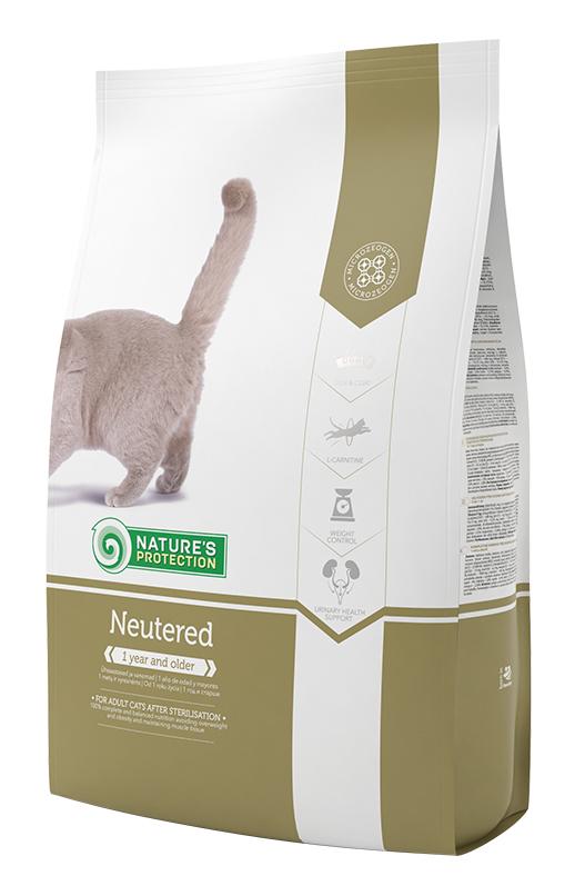 Сухой корм натур протекшн для взрослых кошек после стериализации (NEUTERED)