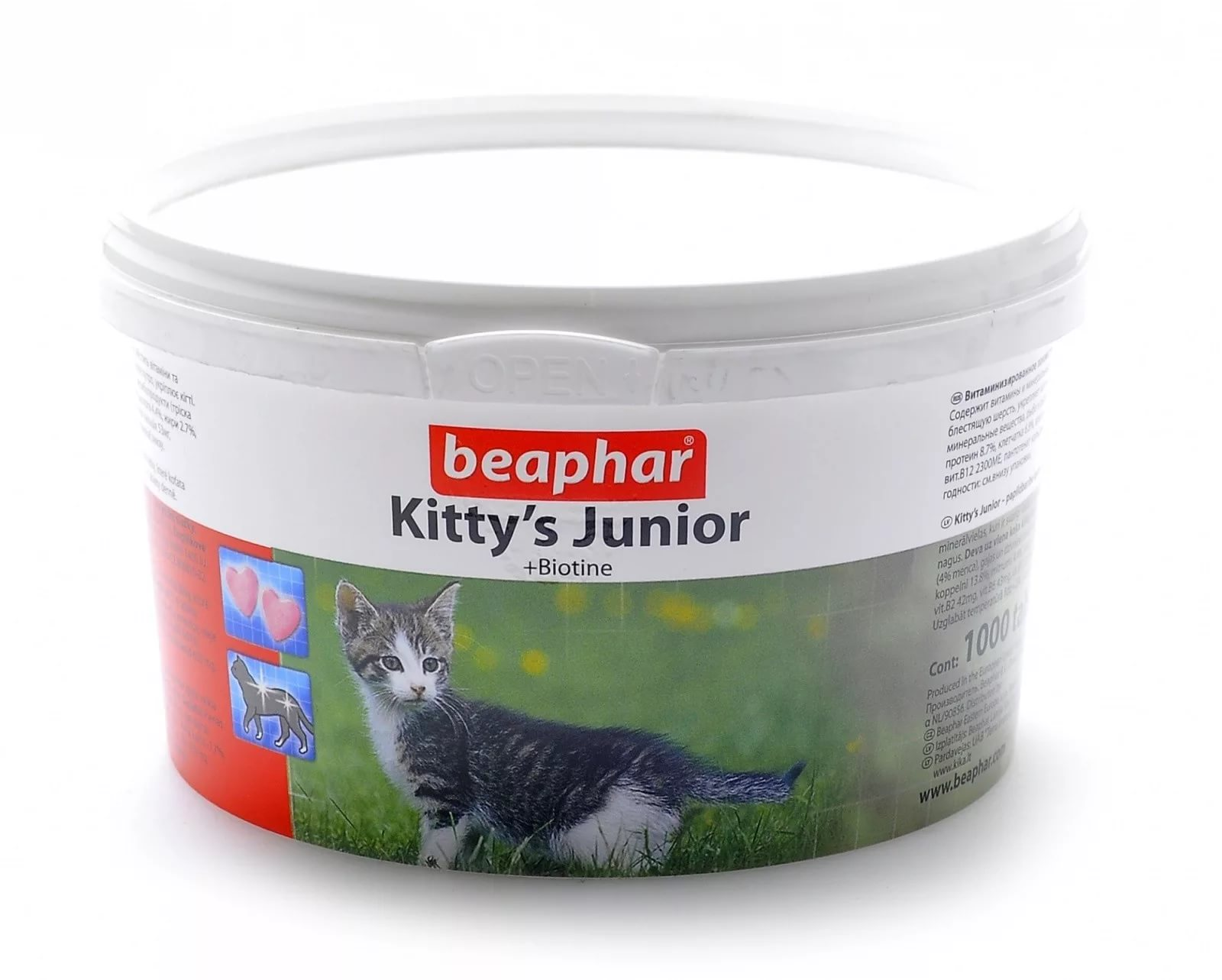 Кормовая добавка Kitty's Junior с биотином для котят