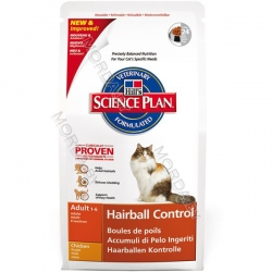 hills_feline_adult-hairball_huhn_15_720x600-copy