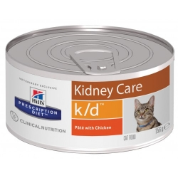prescription-diet-feline-kd-156-gr12-shtuk