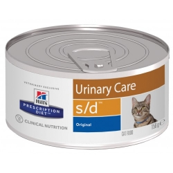 prescription-diet-feline-sd-156-gr12-shtuk