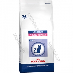 royal-canin-neutered-young-female1-copy